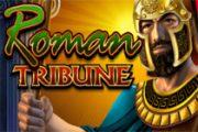 Битва за Рим: На помощь спешит игровой автомат Roman Tribune