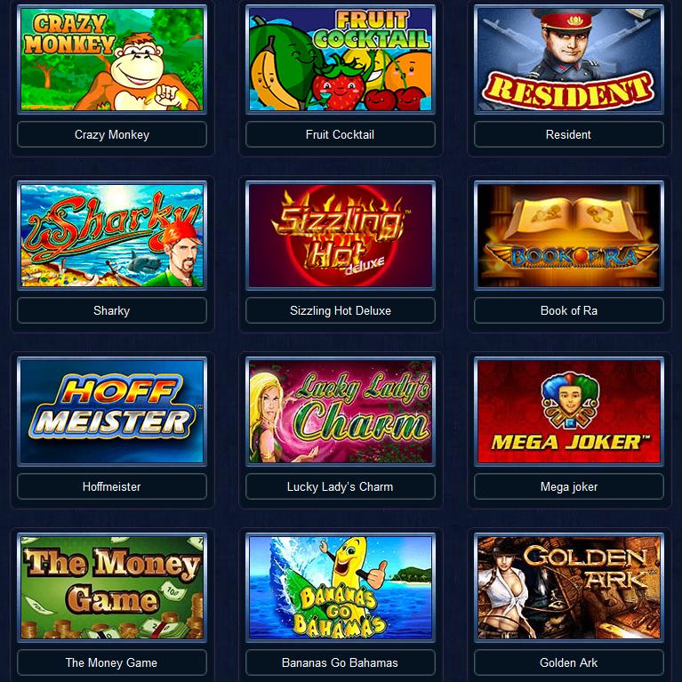 игровые бесплатно европа автоматы играть казино