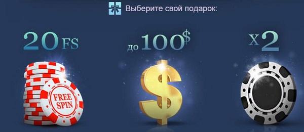 Как выбрать игровые автоматы с депозитом за регистрацию