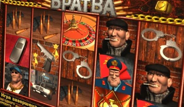 Русские игровые автоматы